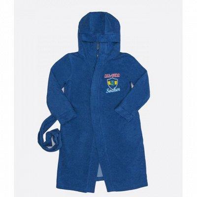 MarkFormelle Дети. Белорусский бренд качественной одежды — МАЛЬЧИКИ. Пижамы, Халаты — Одежда для дома