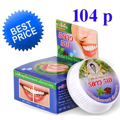 Тайский супермаркет _БЫСТРАЯ ДОСТАВКА_АКЦИИ — Зубные пасты, порошки — Пасты