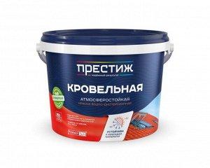 Краска ПРЕСТИЖ акриловая кровельная СИГНАЛЬНЫЙ БЕЛЫЙ RAL-9003 2,4 кг (4/уп)