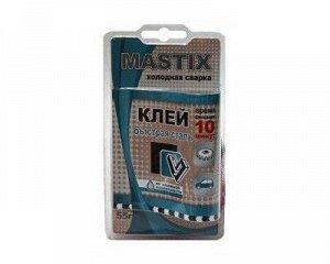 Клей холодная сварка Mastix Клей MASTIX БЫСТРАЯ СТАЛЬ 55 гр в блистере (60/уп)