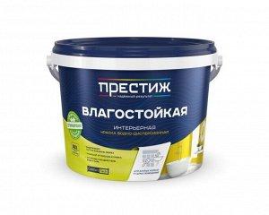 Краска ПРЕСТИЖ ВД-АК 212 (W-2) влагостойкая 1,4 кг (8/уп)
