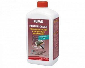 Спец.ср-во Pufas Fasade-CLEAN очист. фасадов и штукатурки (от солей и нитрат. выделений) 1л (6/кор)