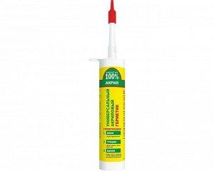 Акриловый герметик Krimelte Ремонт на 100% белый 260 мл (12/уп)