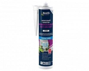 Акриловый герметик BOSTIK Моментальный Wet-on-wet (мокрый по мокрому) 310 мл белый (12/уп)
