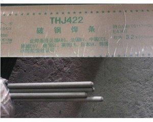 Электроды сварочные - МР№ 3,2 мм 1 упаковка=5 кг (коробка-4уп/20кг)