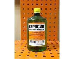 Тех. жидкость НижегородХимПром Керосин осветительный КО-25, ПЭТ 0,5 л.