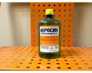 Тех. жидкость НижегородХимПром Керосин осветительный КО-25 3 л. (8/кор)