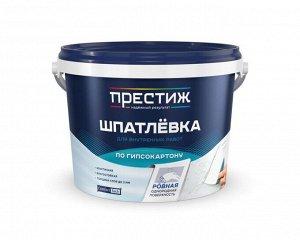 Шпатлевка Престиж акриловая по гипсокартону 1,5 кг (8/уп)