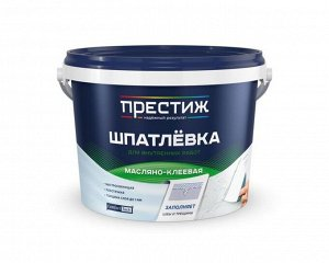 Шпатлевка Престиж масляно-клеевая 1,5 кг (8/уп)