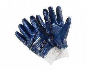 Перчатки - №39 Fiberon, х/б с полиэстером с нитрил. покрытием, с манжетой-резинкой, 10 (ХL), (60 пар/уп)