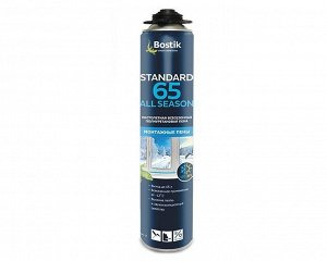Проф. пеногерметик Bostik Bostik PRO STANDART 65 L (750 мл) (1/12)