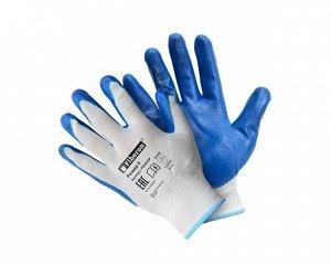 Перчатки - №38 Fiberon, Перчатки из полиэстера с нитриловым покрытием, 9 (L) (120 пар/уп)