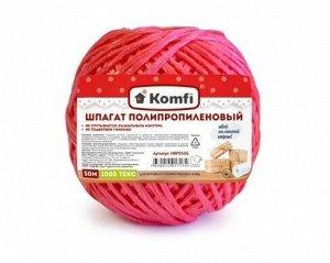 Шпагат - Шпагат полипропиленовый, клубок, 1,6ммх50м, красный, 1000 текс/60