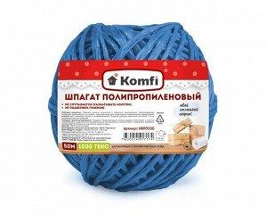 Шпагат - Шпагат полипропиленовый, клубок, 1,6ммх50м, синий, 1000 текс/60