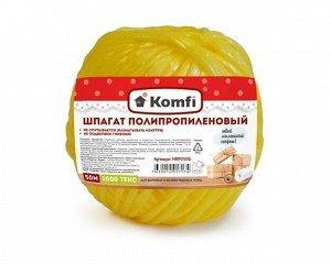 Шпагат - Шпагат полипропиленовый, клубок, 1,6ммх50м, желтый, 1000 текс/60