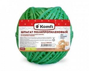 Шпагат - Шпагат полипропиленовый, клубок, 1,6ммх50м, зеленый, 1000 текс/60