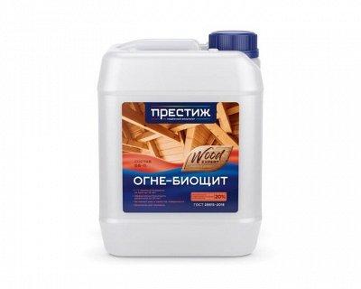 Различные герметики хорошего качества и не только! — ЛКМ - Состав огнебиозащитный — Строительные смеси и материалы