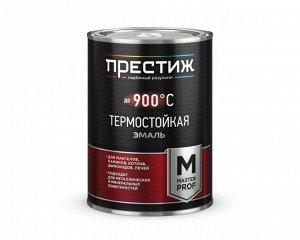 Эмаль Престиж ТЕРМОСТОЙКАЯ до 700?С, СЕРЕБРИСТАЯ, 0,4 кг (28/уп)
