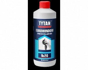 Химия для пластика Tytan EUROWINDOW Очиститель 20 металлич. банка 950 мл (1/12)