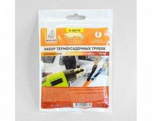 Набор термоусадочных трубок Милен АВТО 100мм/50
