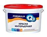 Краска Престиж FORMULA Q8 ВД интерьерная белоснежная полиакриловая 3 кг (4/уп)