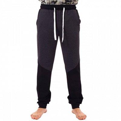 №175=✦Домтрик ✦ Уютная домашняя одежда от 42до76р — Брюки мужские для дома и отдыха — Трико