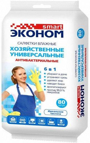 Эконом smart Влажные салфетки №80 хозяйственные антибактериальные универсальные 6 в 1