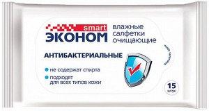 Эконом smart №15 влажные салфетки антибактериальные