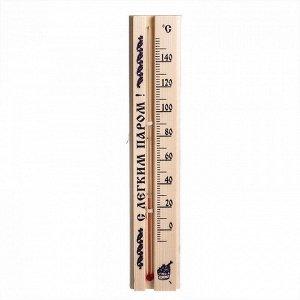 Термометр, блистер ТБС-41  30223н