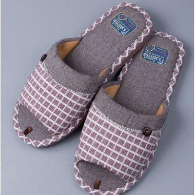 ТМ *РусБубон*. Зима, Демисезон, Новиночки — Мужская домашняя обувь — Тапочки