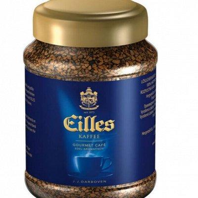 DALLMAYR - изысканная смесь элитных сортов кофе. — Растворимый кофе (Италия, Германия и Швеция) — Растворимый кофе