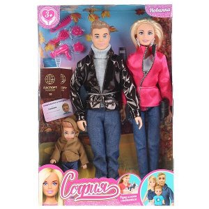 66503-SA-BB Кукла 29см София с Алексом,сыном,с акс., руки,ноги сгибаются София и Алекс в кор.24шт