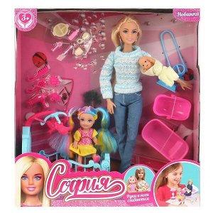 66468-S-BB Кукла 29 см София с дочкой и малышом, с акс, руки и ноги сгиб, кор София и Алекс в кор.12шт