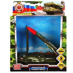 SB-17-62-A(GN)-WB(HIGH) Модель металл ракетный комплекс 15см, откр.двери, инерц, подвиж.элементы в кор Технопарк в кор2*24шт