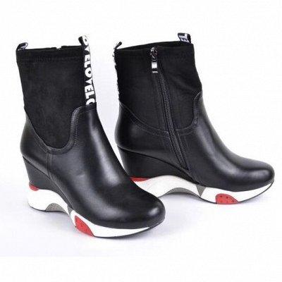Obuv54! Большой выбор муж. и жен обуви без рядов, замеры! — Женская обувь зима! Реальные замеры — Ботинки
