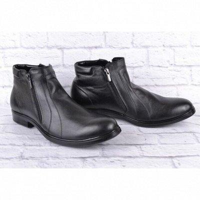 Obuv54! Большой выбор муж. и жен обуви без рядов, замеры! — Мужская обувь демисезон — Ботинки
