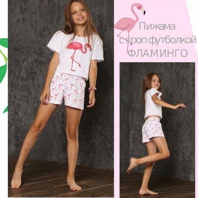 №153=✦Bloomy✦стильная уличная одежда для подростков◄╝ — Одежда для дома — Одежда для дома