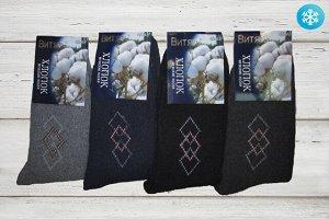 35385 носки мужские утепленные 42-48 (12 шт.)  цветные