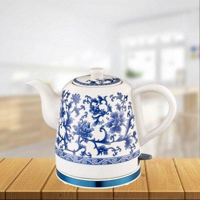 ✔ Дельта- Дискаунтер Товары для дома — Чайники с фарфоровым корпусом электрические — Электрические чайники и термопоты