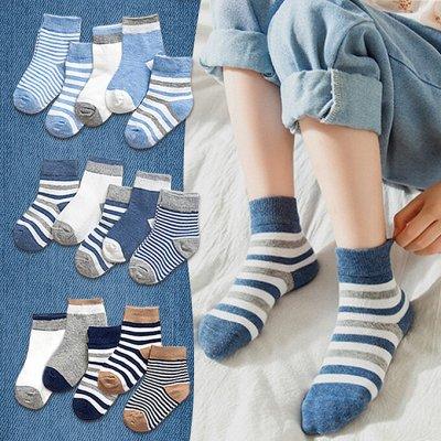 🧦🧦🧦 Носкофф - Любимые Носочки Для Всей Семьи!!! — Детские носки — Носки и колготки