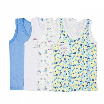 Иваново-Kids — Белье, носки, колготки — Одежда