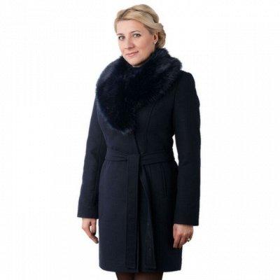 ДЮТО 🧥 Ваше новое пальто! Куртки зима! Демисезон — Пальто утепленные, зима р.42-70 — Утепленные пальто
