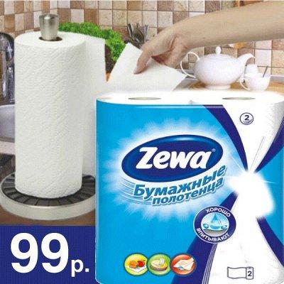 Экспресс-доставка✔Бытовая химия✔✔✔Всё в наличии✔✔✔ — Бумажные салфетки, полотенца INSHIRO,Maneki,Bella — Туалетная бумага и полотенца