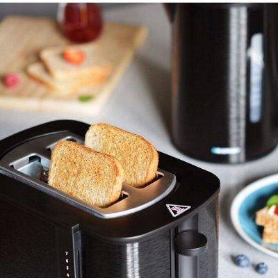 ✔ Дельта- Дискаунтер Товары для дома — Тостеры электрические — Хлебопечки и тостеры