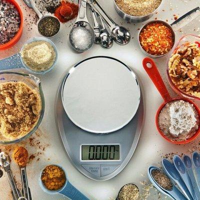 ✔ Дельта- Дискаунтер Товары для дома — Весы кухонные электронные — Кухонные весы