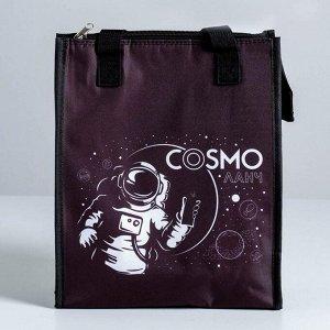 "Термосумка-шоппер ""Cosmo ланч"", 30 х 25 х 10 см"