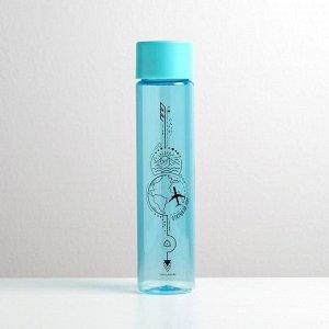 """Бутылка для воды """"Открывай мир"""", 450 мл"""
