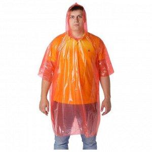 Дождевик-пончо взрослый, универсальный, цвета микс