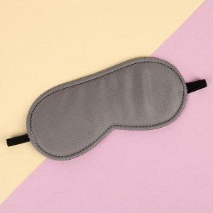 Маска для сна «Джинс», 19 ? 9 см, резинка одинарная, цвет тёмно-серый