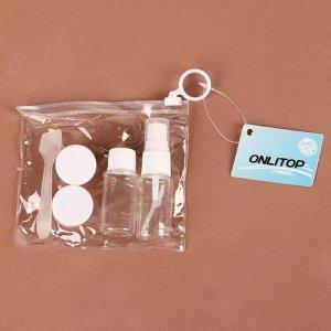 Набор для хранения, в чехле, 5 предметов, цвет белый
